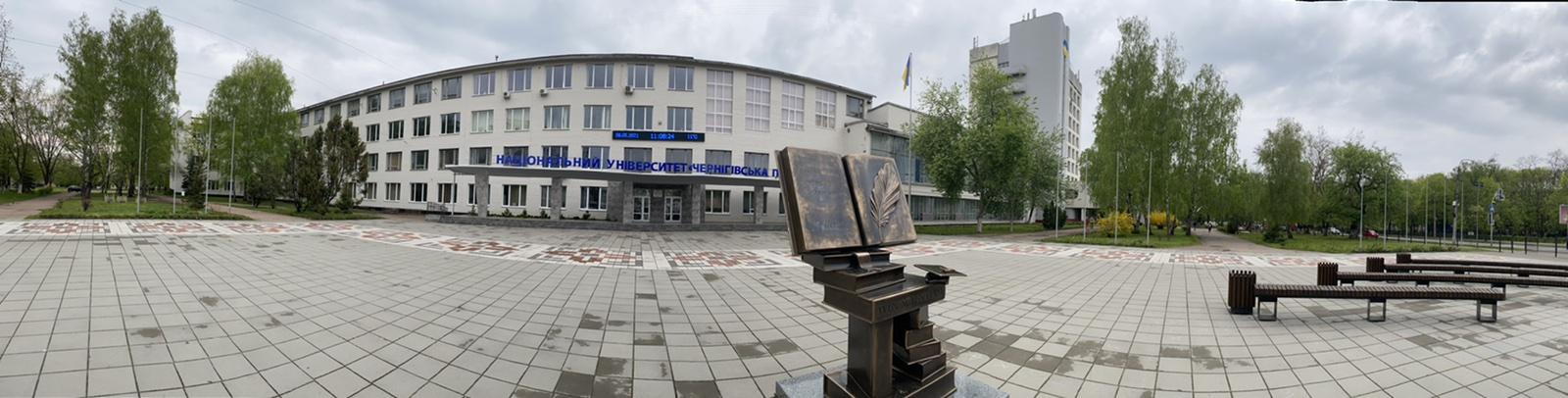 НУ «Чернігівська політехніка»