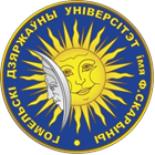 Гомельський державний університет імені Франциска Скорини
