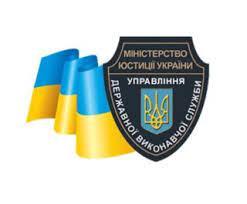 Головне територіальне управління юстиції у Чернігівській області