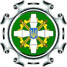 Головне управління Пенсійного фонду Україні в Чернігівській області