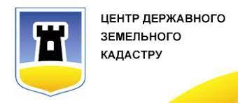 Чернігівська регіональна філія Державного підприємства «Центр державного земельного кадастру»