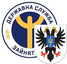 Чернігівський міський центр зайнятості