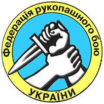 Федерація рукопашного бою «ОКТАНТ»