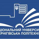 Шановні члени Вченої ради  Національного університету «Чернігівська політехніка»