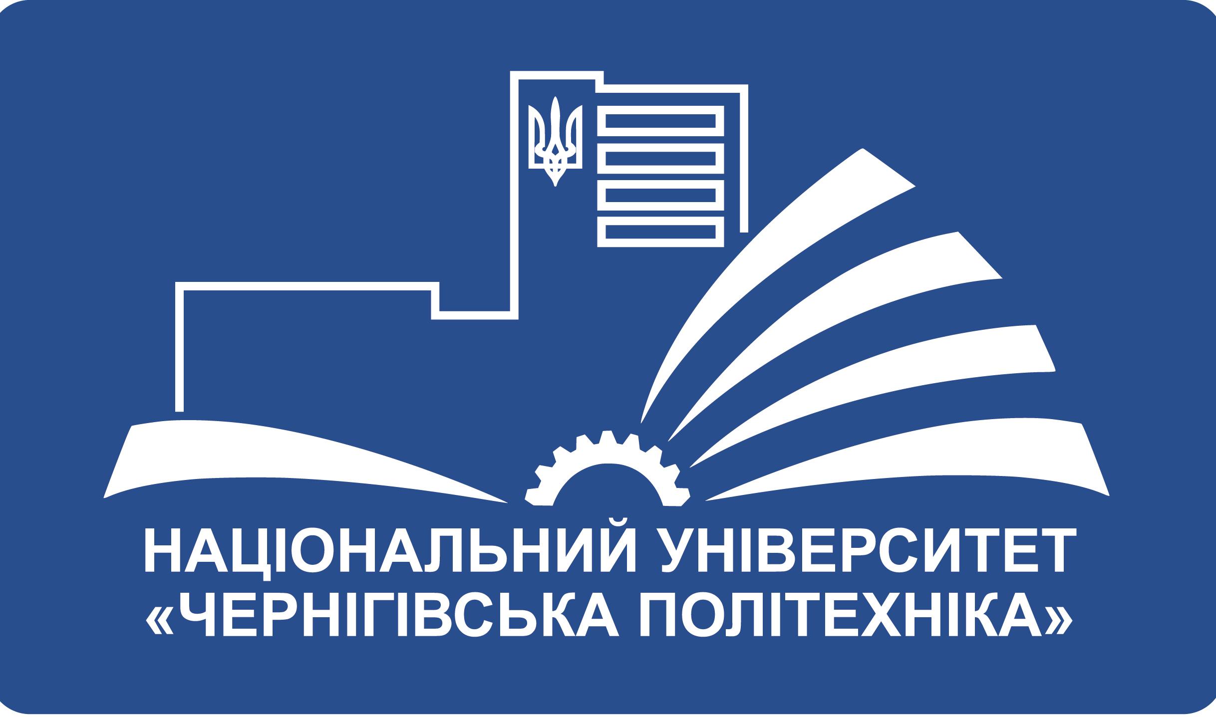 logo_politechnika_vector_angl_ukr1