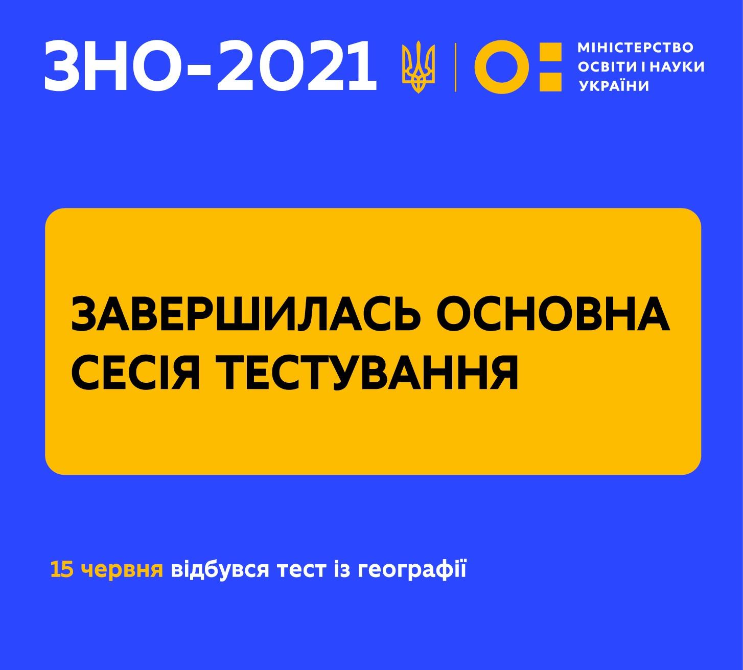 60c8c348a1822323326612
