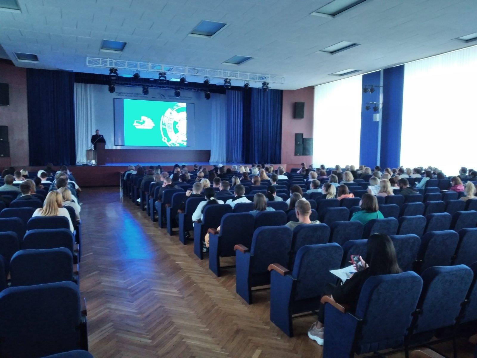 Батьківські збори для майбутніх абітурієнтів 2022 року
